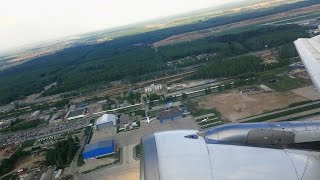 Взлет из Домодедово А319 Уральские авиалинии