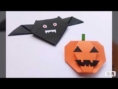Halloween Scary Horror Pumpkin Bat Halloween Special Scary