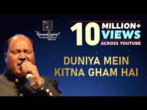 Duniya Mein Kitna Gham Hai from Amrit by Mohammad Aziz - Hemantkumar Musical Group Live Music Show
