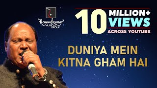 Duniya Mein Kitna Gham Hai from Amrit by Mohammad Aziz - Hemantkumar Musical Group Live Music Show