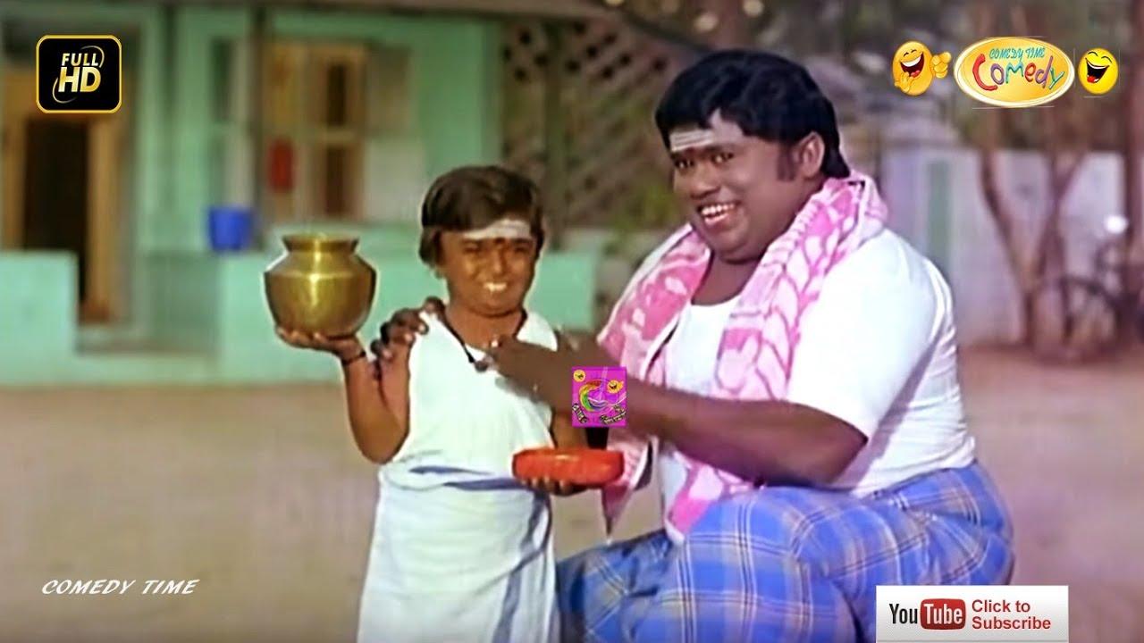 அடேய் மகனே இனிமேல் நீ யாரு வீட்டுக்கும் ஓசி குழம்பு கேட்டு போகக்கூடாது சரிப்பா || #GOUNDAMANI