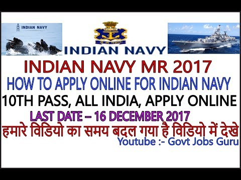 Apply Online - Indian Navy MR, 10th Pass, All India, Apply Online Now