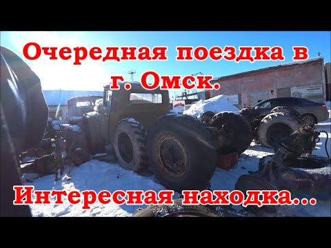 Очередная поездка в г. Омск.