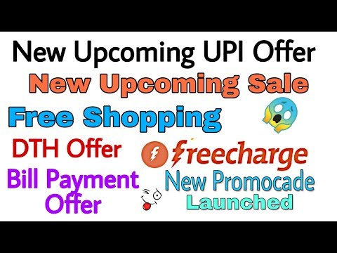 Repeat New Upcoming UPI Offer & Sale | Free Shopping