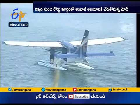 PM Modi's Seaplane Ride On Sabarmati | On Last Day Of Gujarat Campaign