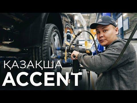 ALL КӨРЕЙІК: Алматыда Hyundai қалай жасалады?