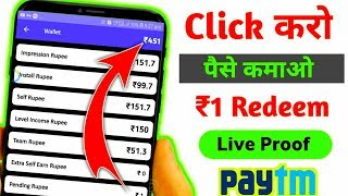 Earn Money Online From Smartphone | Best Earning App For Android 2018 Hindi | New android app 2018 2