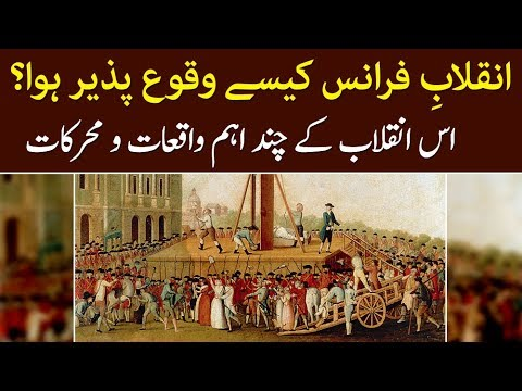What Was French Revolution? How it Occured  and its Important Events Details in the