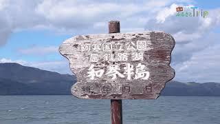 JAL 週末ふるさとTrip 北海道~鶴居村~ http://www.jal.co.jp/tabi/fur...