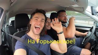 Путешествие на Горьковское водохранилище