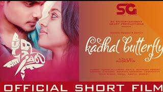 Kadhal Butterfly - Romantic shortfilm 4k Vishnu | Anitha | Augestin | Ravi&Ravindra Prasad | Yuvan