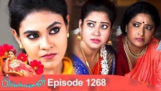 priyamanaval-episode-1268-160319