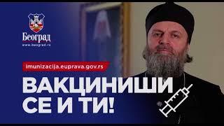 Vladika Stefan Pozvao Na Vakcinaciju