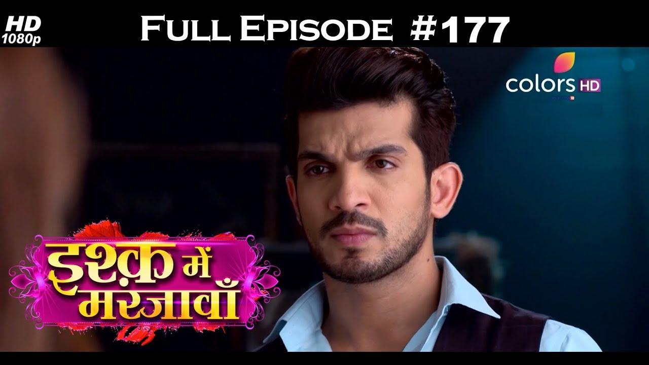 Ishq Mein Marjawan - 25th May 2018 - इश्क़ में मरजावाँ - Full Episode