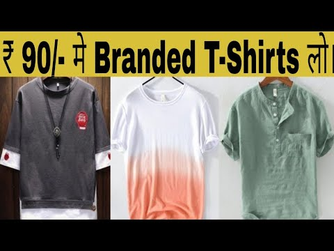 Wholesale T-shirts on Cash on Delivery | Tank Road | New Delhi 9355473171
