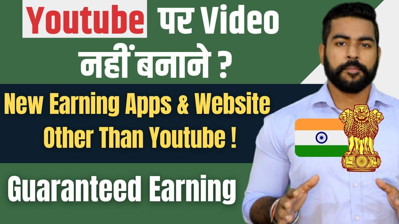 Earn Guaranteed 1500/Day   7 New Earning Apps & Website Other Than Youtube   Praveen Dilliwala