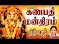 Nithyashree Mahadevan Ganapathi Manthiram Vinayagar Song