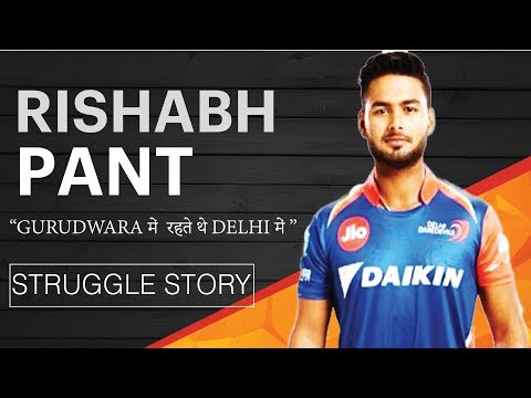 RISHABH PANT : THE FUTURE OF INDIAN CRICKET | Biography |Struggle Story