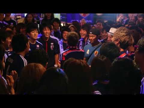 World Cup/サッカー日本代表 『日本代表vsギリシャ代表』