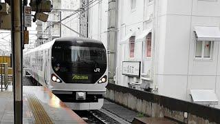 【ゆっくり通過】E257特急あずさが吉祥寺駅を徐行運行
