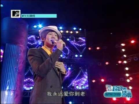 JJ Lin - 小酒窩 (Xiǎo Jiǔ Wō-Small Dimple)