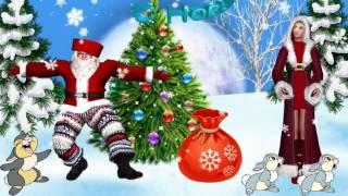 Песенка Деда Мороза - Андрей Ковалёв