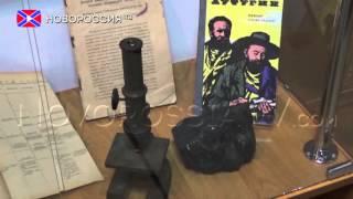 видео Ученый Совет в Краеведческом музее