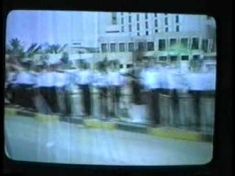 Oman 1990 Oman TV