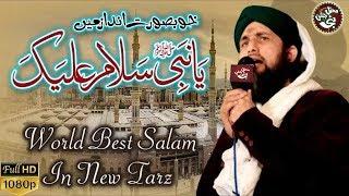 YA NABI SALAM ALAIKA Salam & Dua By Asad Raza Attari   Mehfil Jashan e Nabi