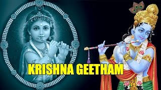 Hindu Devotional Songs Malayalam | Krishna Geetham | Guruvayoorappan Devotional Songs Video