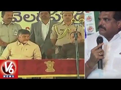 Opposition Slams CM Chandrababu Over Violation Of Constitution | AP | V6 News