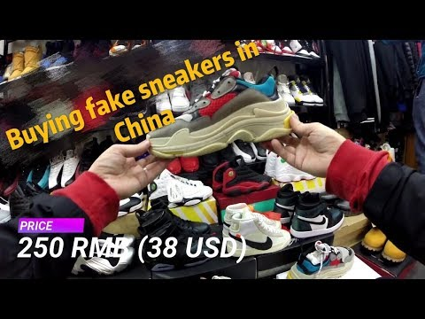 HOW MUCH are fake sneakers in South China?