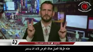 مذيع يستفز سي ام بنك في لقاء مترجم