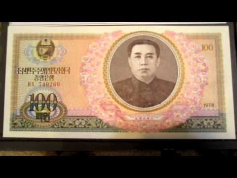 North Korea Currency!
