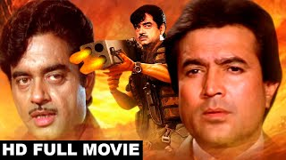 Papi Pet Ka Sawal Hai | Full Hindi Action Movie HD -Rajesh Khanna, Shatrughan Sinha | 1984 | HD