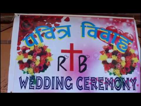 new movie christian marriage nepal youtube new movie christian marriage nepal