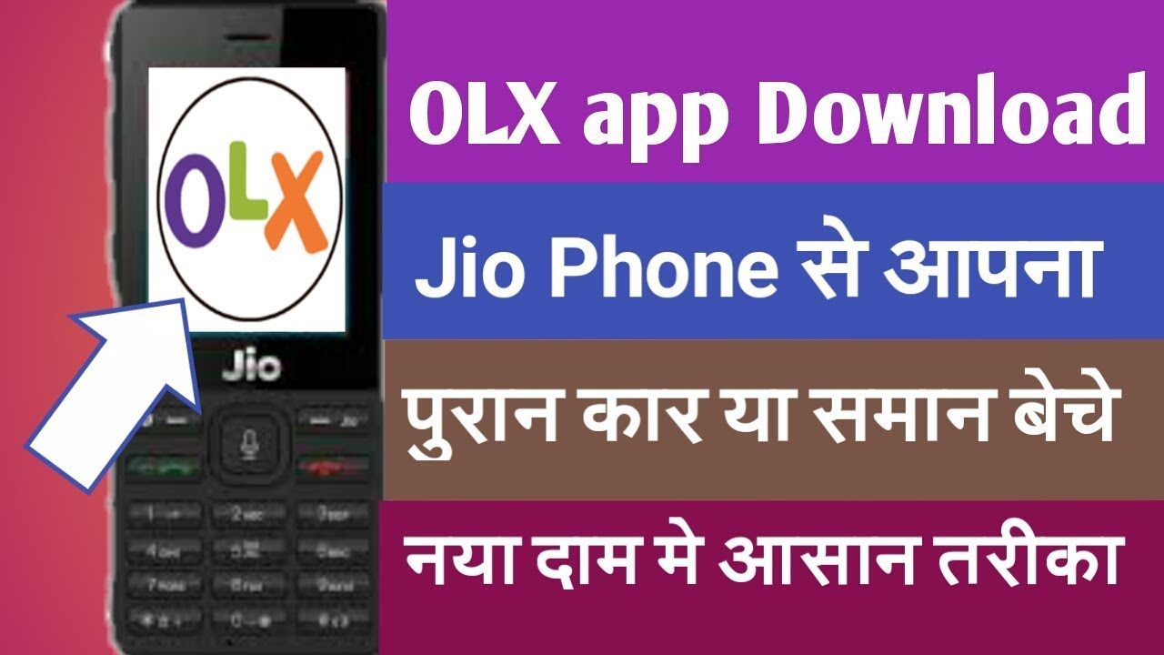 Jio Phone Me OLX Buy & Sell Kaise Chalay/OLX app Download from Jio  Phone/OLX app New Updates
