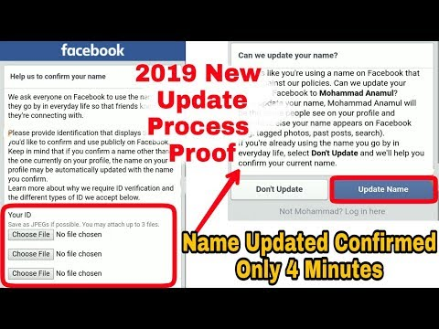 Solved Facebook Name Updated | Help Us Confirm Your Name | Documents Submit New Process 2019