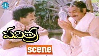 Pavitra Movie Scenes - Suthivelu Comedy || Rajendra Prasad, Bhanupriya