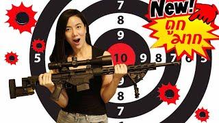 แกะกล่องปืนใหม่ Ruger Precision .308