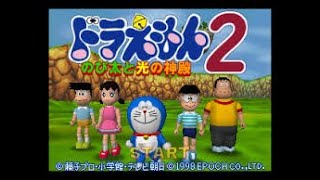 Doreamon pc game 2020 review + download link(No clickbaits!!_No ads)