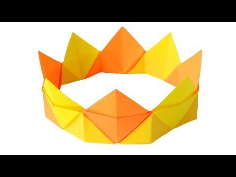 Корона из бумаги. Как сделать оригами корону своими руками