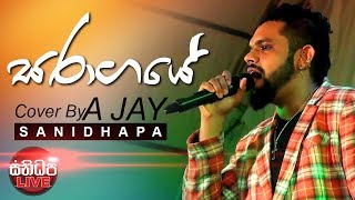 Saragaye Ajay with Sanidapa Live 2017.mp3