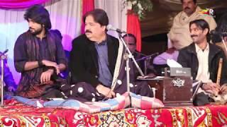 Sangi Changay Ne Purane shafaullah khan rokhri , live shows videos