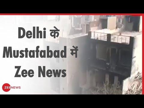 Delhi के Mustafabad