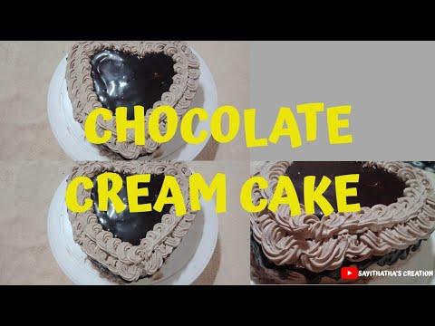 Chocolate cream 🎂 cake||🍫 Chocolate cake🎂malayalam|| Easy ...