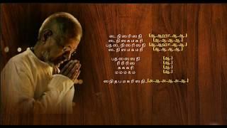 Keeravani Iraviley - தமிழ் HD வரிகளில் (HD Lyrics)