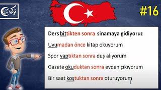 تعلم اللغة التركية مجاناً المستوى الأول الدرس السادس عشر
