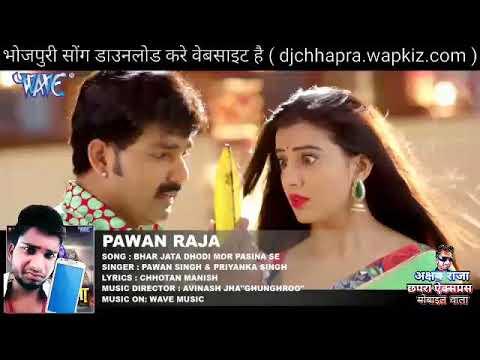 Bhijah ta dori Pasina Se pawan singh -Akshay Raja Chhapra express mobile wala -bihar mairwa