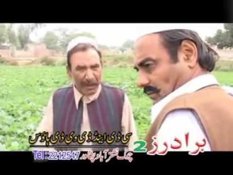 Pashto Telefilm Juda Rana Janan De Jahangir , Nadia Gul , Swati , Shahzadi